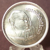 Y#133 1979 Thai Silver Royal Cradle Ceremony Commemorative 200 Baht GEM ... - $44.99