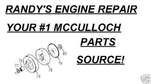 CLUTCH MCCULLOCH TITAN 7 MS1436NAV MS1842AV MS1636NAV - $43.99