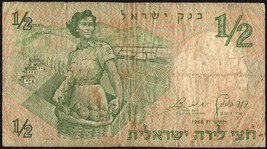 1958 ISRAEL Half Pound Bank Note Pioneer-woman soldier BANK NOTE - $2.99