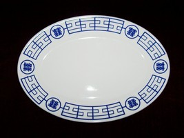 Homer Laughlin Blue Design Resturant Ware Platter  - $12.99