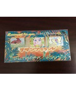 Pokemon Southern Islands FIELD OF FLOWERS Pack - FACTORY SEALED Rainbow ... - $49.95