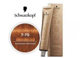 Schwarzkopf Royal Igora Permanent Color Medium Blonde Natural Copper 7-70   - $19.95+