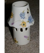 Home Interiors Flowering Field Candlelamp Homco - $8.99