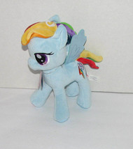 My Little Pony Rainbow Dash Plush Stuffed Animal Toy  - $14.98