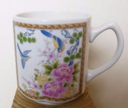 "8 Sided Mug Classic Japanese Design Birds and Flowers Homco 3.5"" Japan - $15.00"