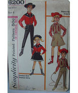 Vintage Pattern 6200 Cowboy and Cowgirl Costumes sz 6 - $9.99