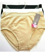 Nouvelle Seamless Intimates Full Brief 3 Pack New Size: Medium  NWT - $17.79