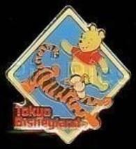 Disneyland Tokyo Pooh Tigger japanPin/Pins - $18.56