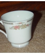 Liling Fine China Yung Shen Cup With Gold Trim Made in China - $12.50