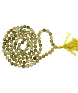 Cats Eye Mala - 7 mm - 109 Beads - $60.00