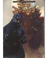 Imported Japanese Godzilla vs. SpaceGodzilla Film Story Book Costume Des... - $89.95
