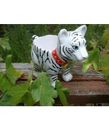 Greatest Show On Earth's White Tiger Mug/Bowl - Great Collector's Item, ... - $9.99