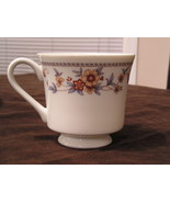 Sheffield Anniversary Footed Cup - $4.00