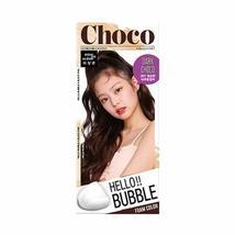 Easy Hair Coloring, mise en scene Hello Bubble Foam Color Dark Brown [3NT Dark C