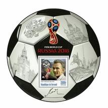 Burundi FIFA World Cup Russia 2018 Soccer Player Valeri Lobanovski Sport... - $16.32