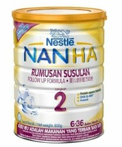 Nestle Nan HA Step 2 Formulated Milk Powder 800g for 6-36 Months Babies ... - $109.90