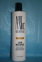 Artec Colorist Collection Sunflower Color Moisturizer 16 Fl - $249.99