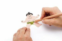 Paper Sumo by COCHAE Yosuke Jikahara and Miki Takeda Design Game Toy NIB image 3