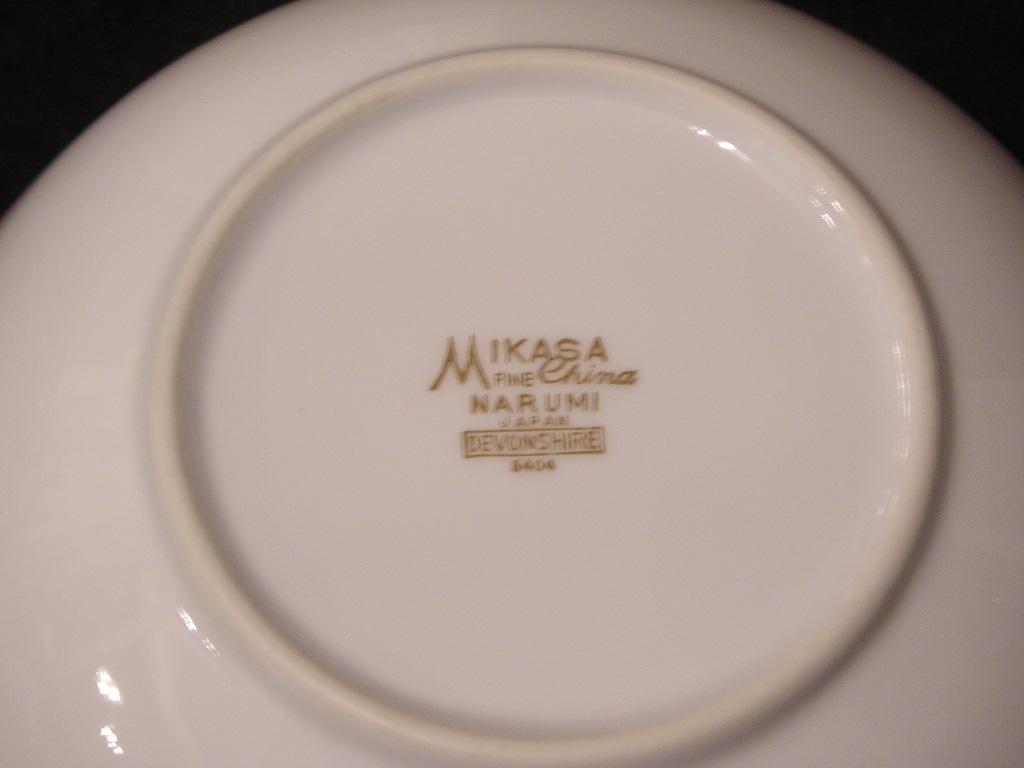 Mikasa Narumi Devonshire Cereal Bowl