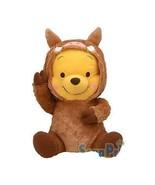 Disney Winnie The Pooh Giga Jumbo Plush Doll Limited Japan - $68.24
