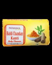 PATANJALI HALDI CHANDAN KANTI BODY CLEANSER/Bar Soap - (100GM) - $9.99