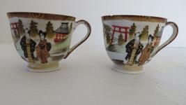 Yamasan China 2 Tea Cup - $9.49