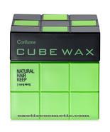 CONFUME CUBE HAIR STYLING WAX - NATURAL HAIR KEEP - $12.00