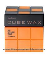 CONFUME CUBE HAIR STYLING WAX - AIR VOLUME WAVE - $12.00