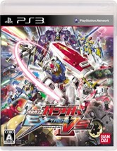 Bandai Namco Mobil Suit Gundam Extreme Vs. for PS3 [Japan Import] [video... - $17.64