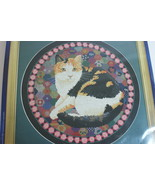 Cross Stitch Cat Kit Lesley Ivory Becky Cat Complete NIP! - $20.00
