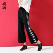 Toyouth Women Wide Leg Pants 2019 Autumn Winter Fleece Warm Sweatpants F... - $58.57