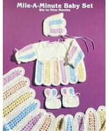 Mile A Minute BABY SET to Crochet! JAO Pattern EASY TO MAKE! - $4.99