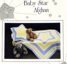 JAO Crochet Pattern BABY STAR AFGHAN & PILLOW! Fun & Easy! - $4.99