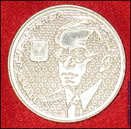 ISRAEL Coin 100 Shekel ZEEV JABOTINSKY 1985 Limited Edition UNC KM#151