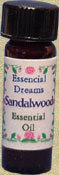 Sandalwood Essential Oil 1 dram