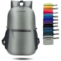 Ultra Lightweight Water Resistant Hiking Backpack (Silvery Gray) - $30.82