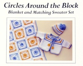 Crochet Baby Pattern Blanket W/ Matching Sweater & Cap! Jao - $4.99