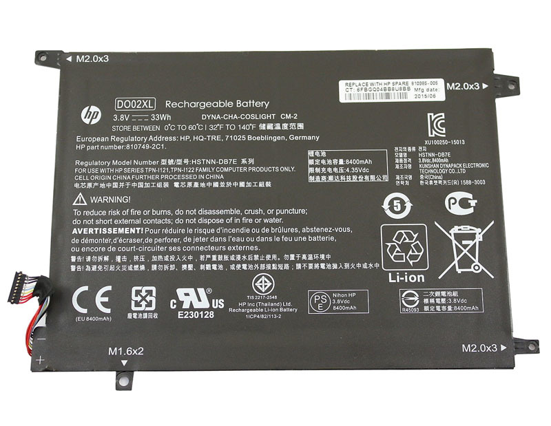 Primary image for HP Pavilion X2 10-N113ND T9Q07EA Battery DO02XL 810985-005 HSTNN-DB7E HSTNN-LB6Y
