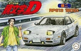 *Fujimi model 1/24 Initial D series No.7 180SX Kenji Plastic ISD7 - $28.36