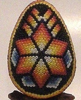Mexico Huichol Intricate Folk Art Glass Beaded Egg