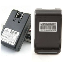Battery Charger for Motorola BF6X XT862 XT882 BF5X Defy MB525 DROID 3 - $4.00