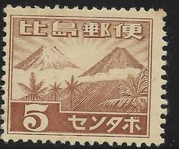 1943 Mt Mayon and Mt Fuji Philippines Postage Stamp Catalog Number N15 MNH