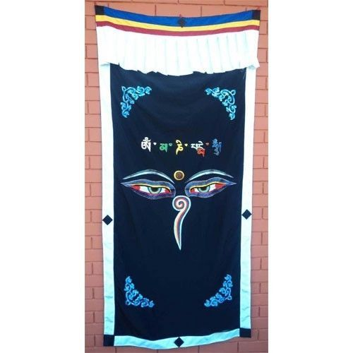 Primary image for Black Wisdom Eye Cotton Door Curtains, NEPAL