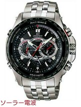 EDIFICE Edifice EDIFICE Casio solar radio watch price 44000 yen Very good! - $341.22
