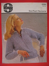 Sirdar Sweater Jacket Knitting Pattern Ladies - $3.99
