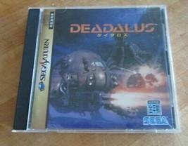 Deadalus Sega Saturn Japanese Version US Seller - $9.90