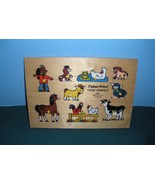 Vtg. Fisher Pick-Up and Peek #507 Farm Animals Wooden Puzzle EXC++-NR MT... - $24.99