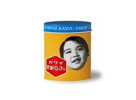 Kawai Kanyu Drop Chewable Vitamin A&D 300 Counts image 1