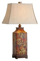Uttermost 27678 Colorful Flowers Lamp, Burnished Walnut - $233.20