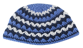 Frik Kippah Skull Cap Cotton Yamaka Crochet Blue Black Striped Israel 22 cm